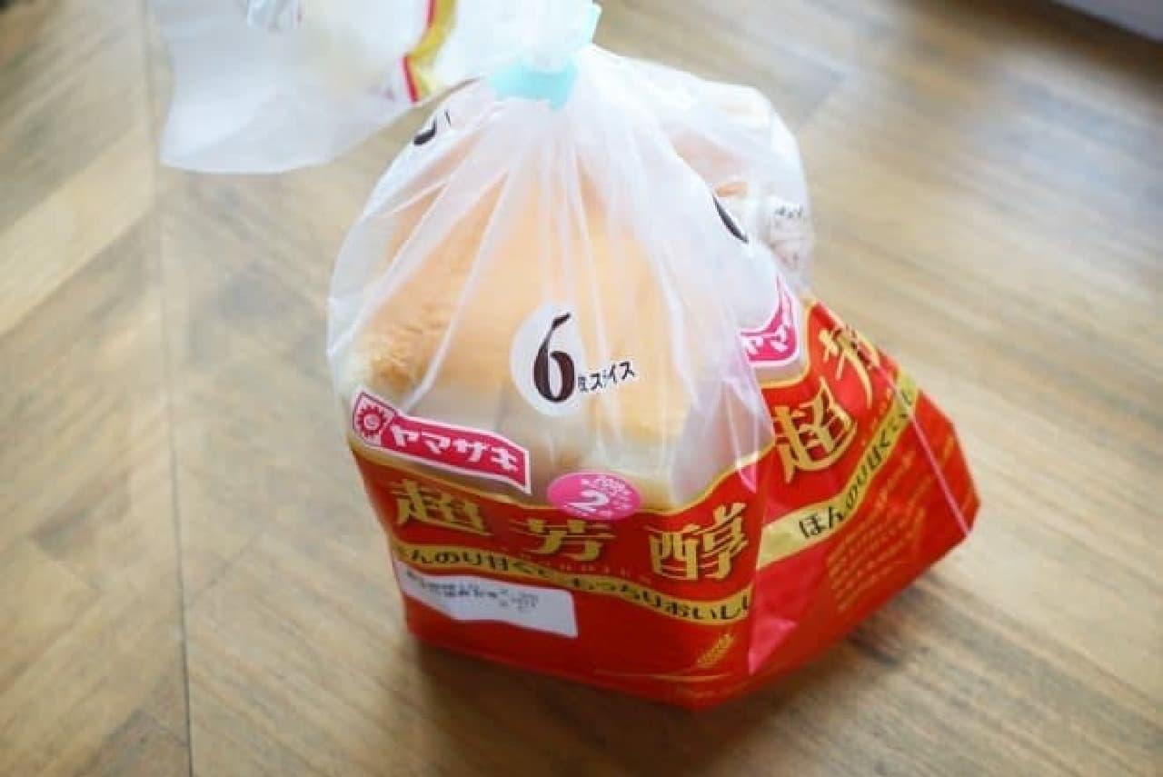紀ノ国屋「りんごバター」