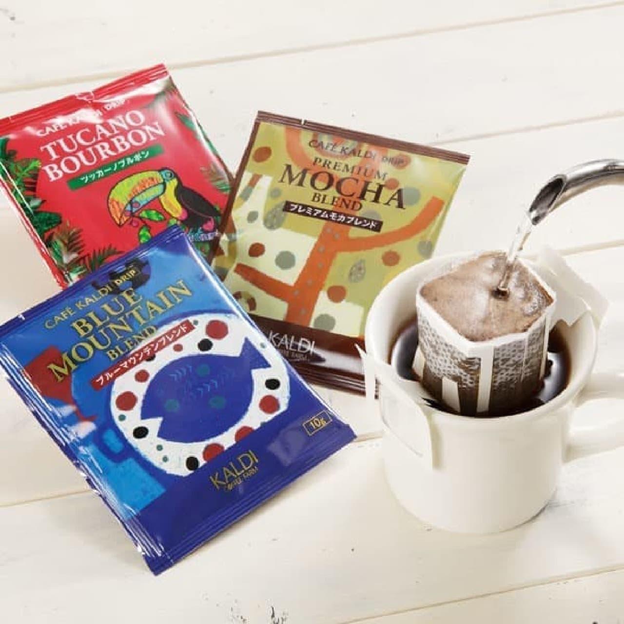 カルディ コーヒーアソート&豆皿セット