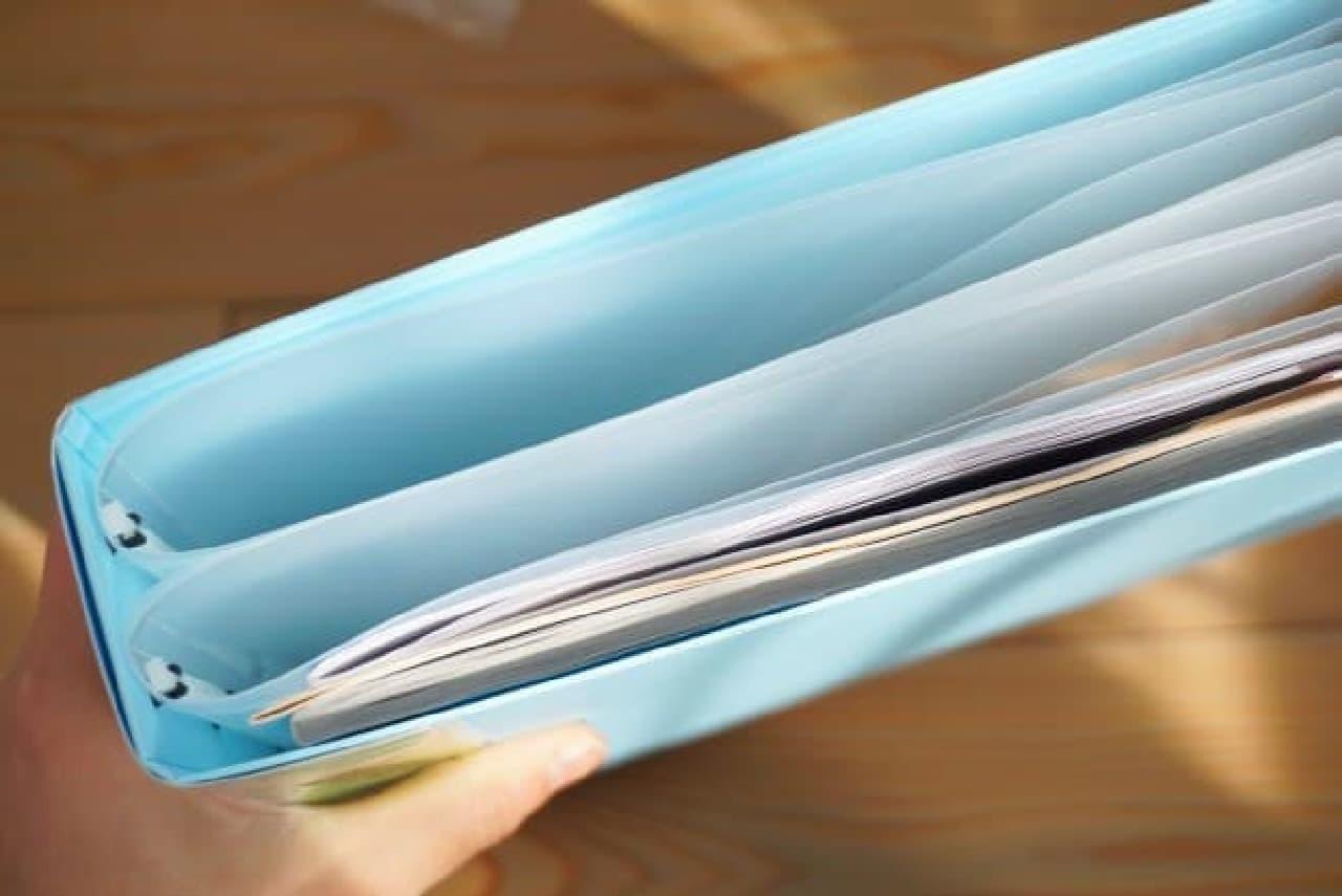キングジム「取扱説明書ファイル」