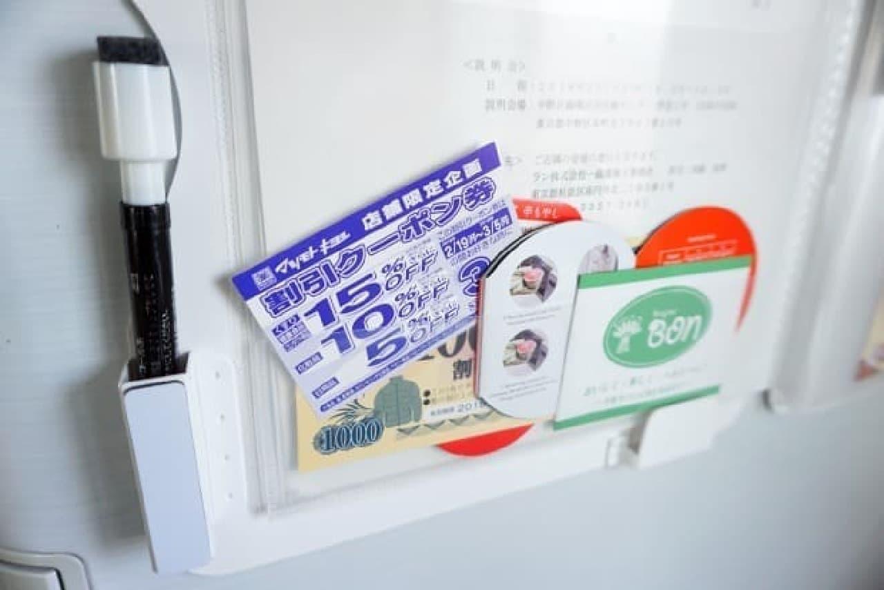 キングジム「冷蔵庫ピタッとファイル」