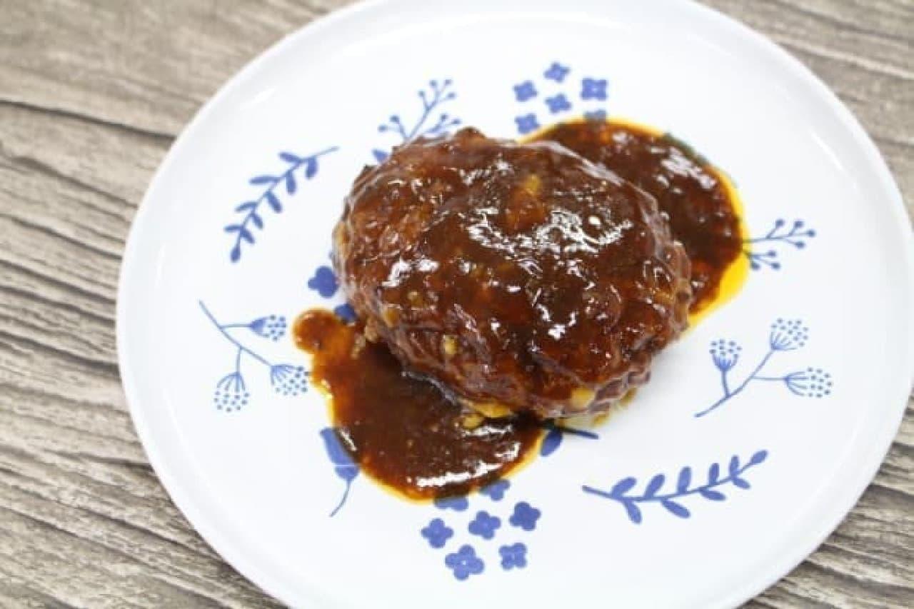 ナチュラルキッチン北欧食器