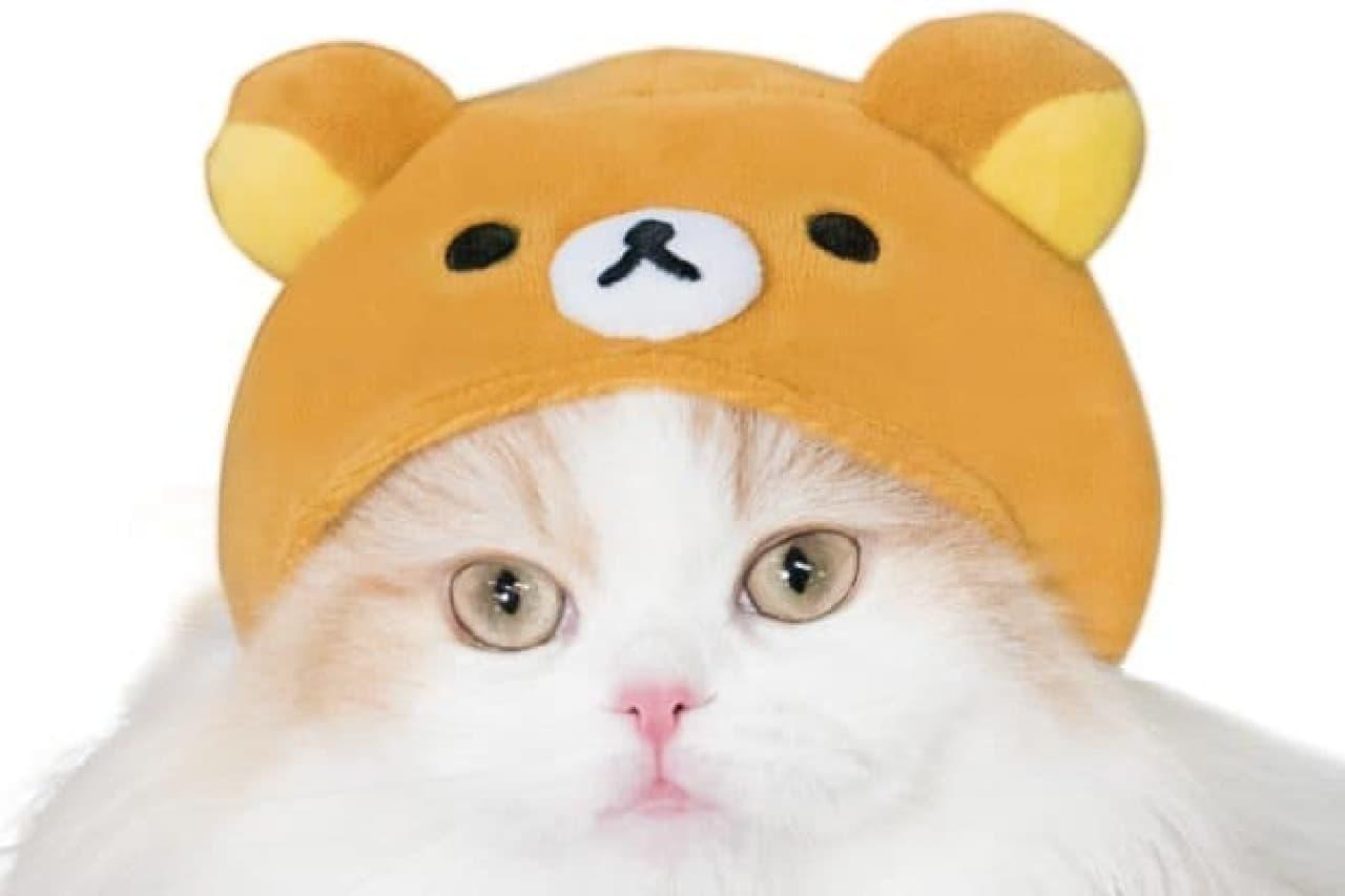 ネコ用コスプレ雑貨「necos リラックマ」