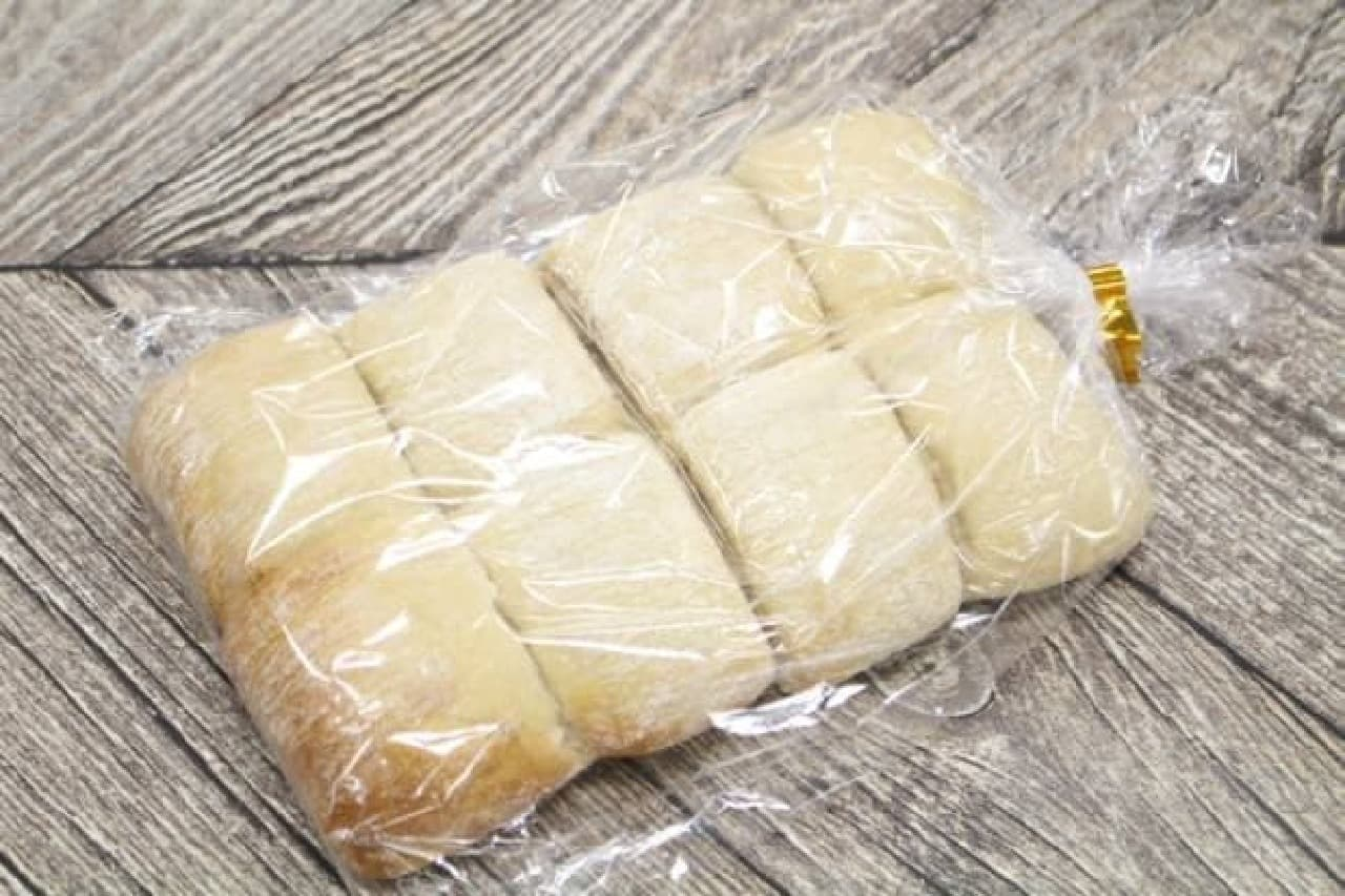 成城石井 パン新商品2018春