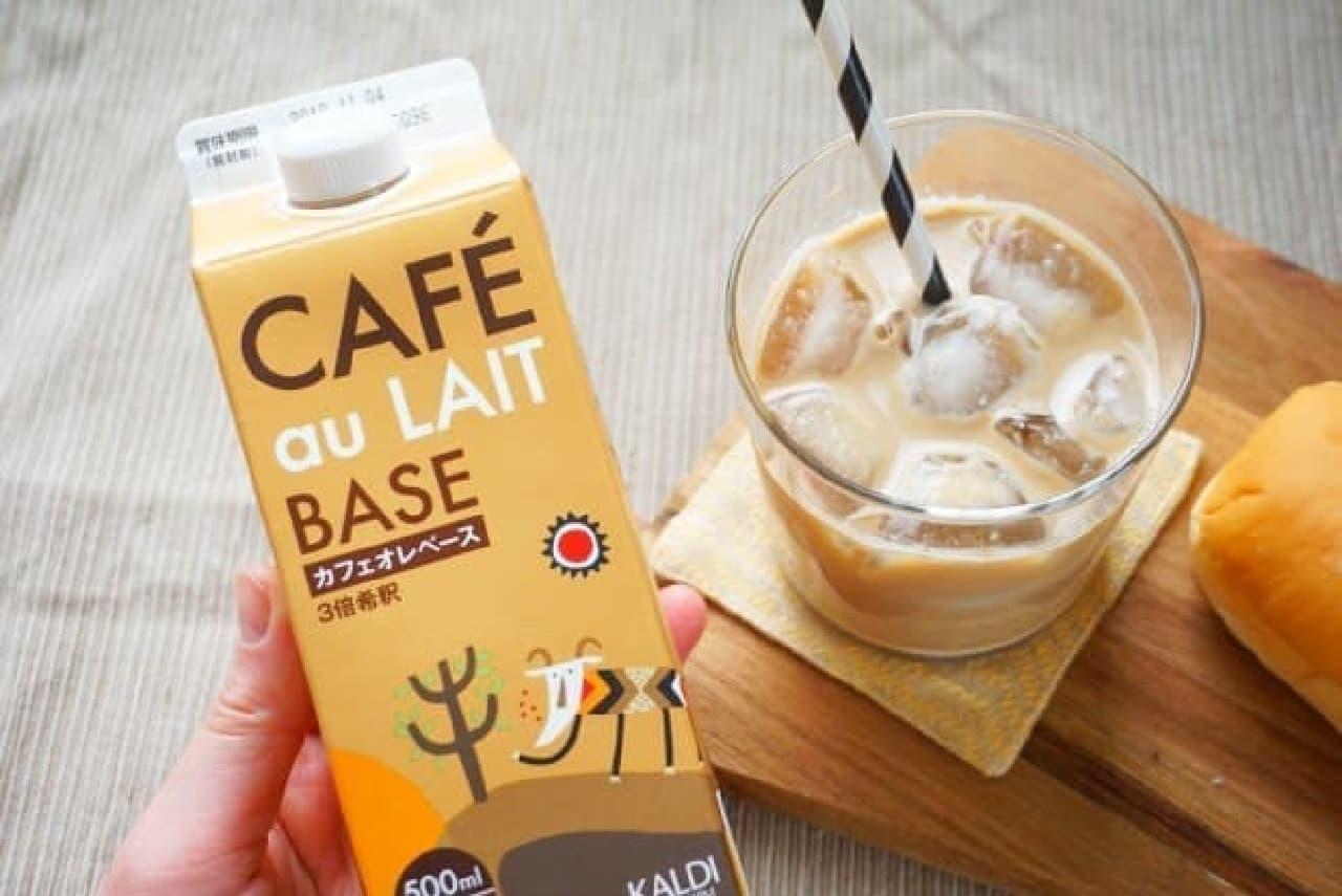 カルディコーヒーファーム「オリジナル カフェオレベース」