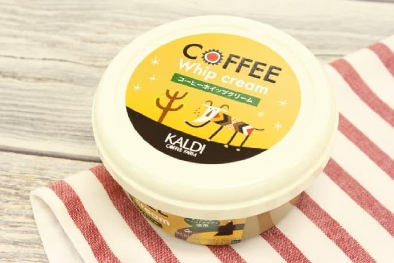カルディコーヒーホイップクリーム