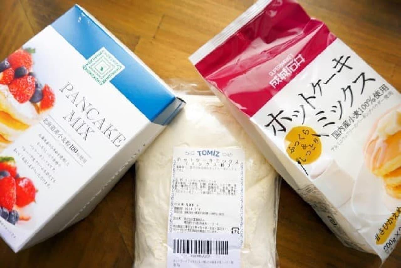 成城石井、紀ノ国屋、富澤商店のホットケーキミックス