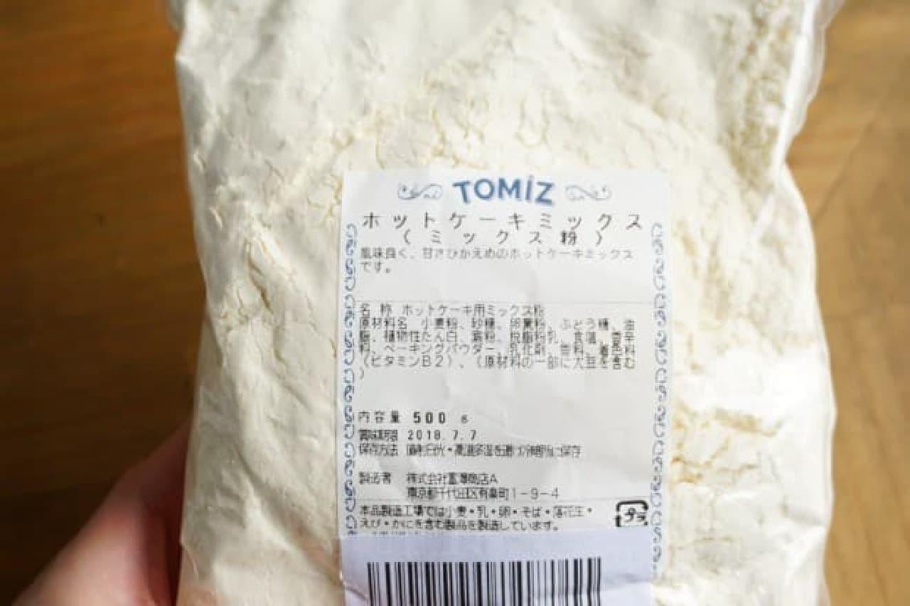 富澤商店「ホットケーキミックス」