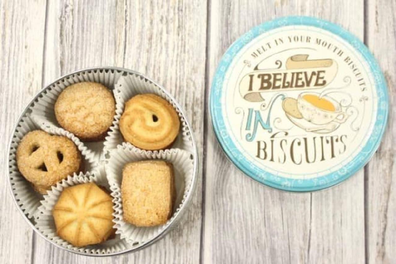 カルディ ヤコブセン バタークッキー