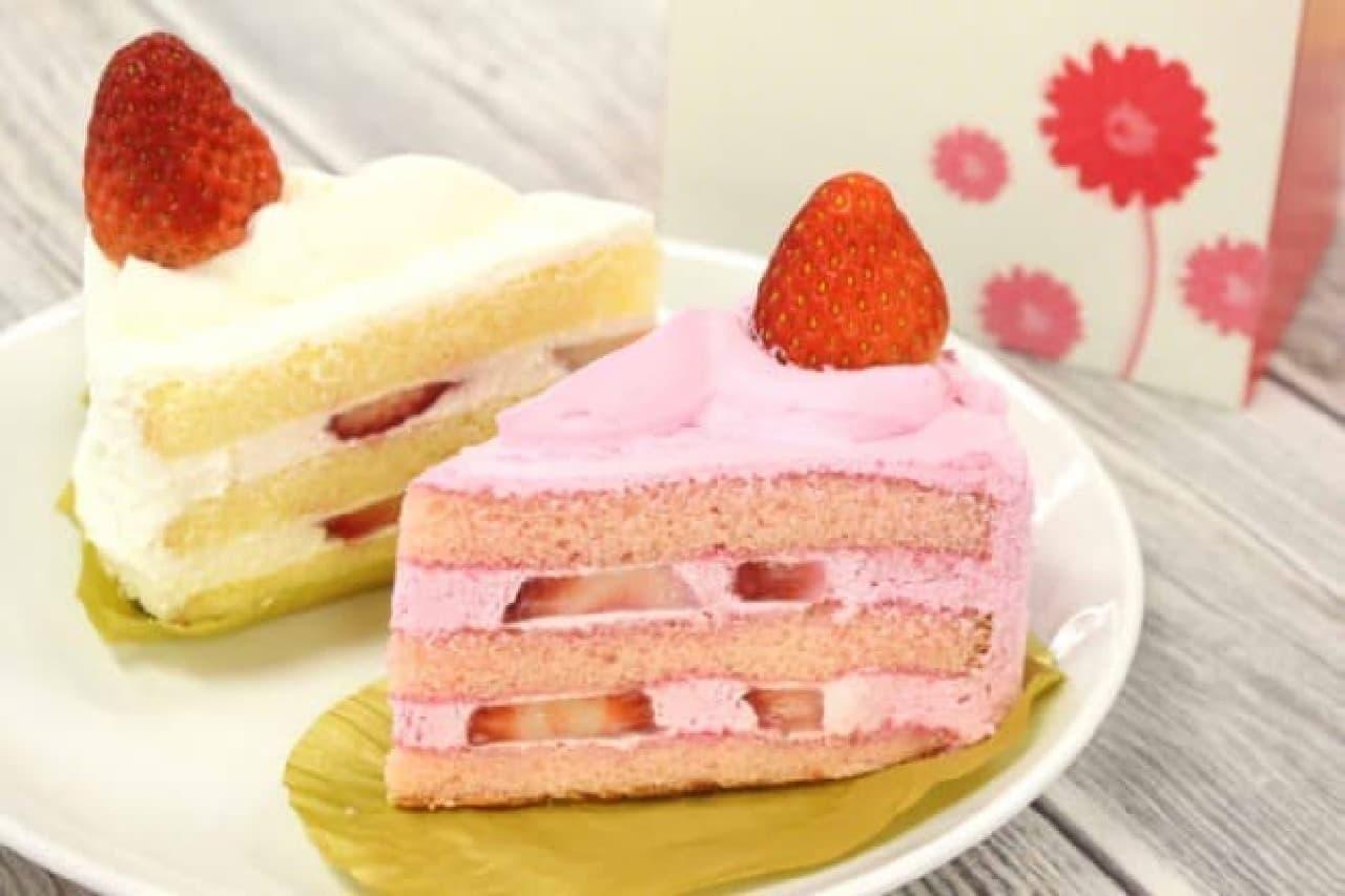 不二家プレミアムショートケーキ(紅)
