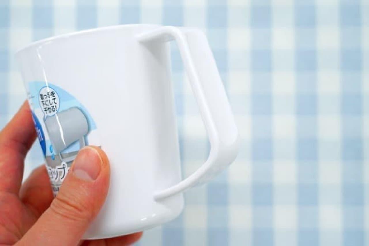 セリア「水切れが良い洗面コップ」