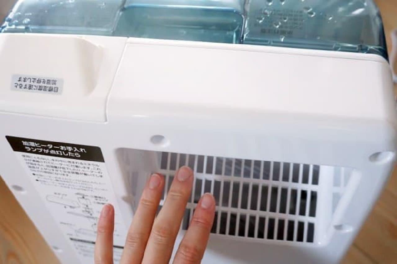 アイリスオーヤマ「加湿空気清浄機」