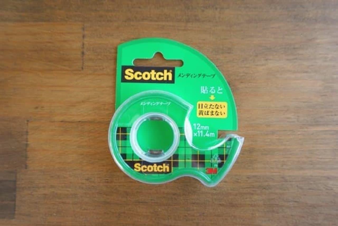スコッチメンディングテープで汚れ防止