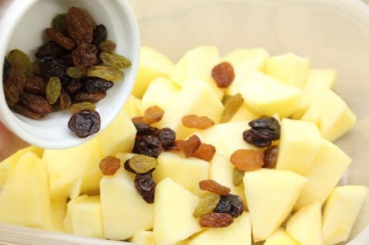 材料3つ、電子レンジで簡単にできるりんごのコンポートのレシピ--アイスやヨーグルトのトッピングにも