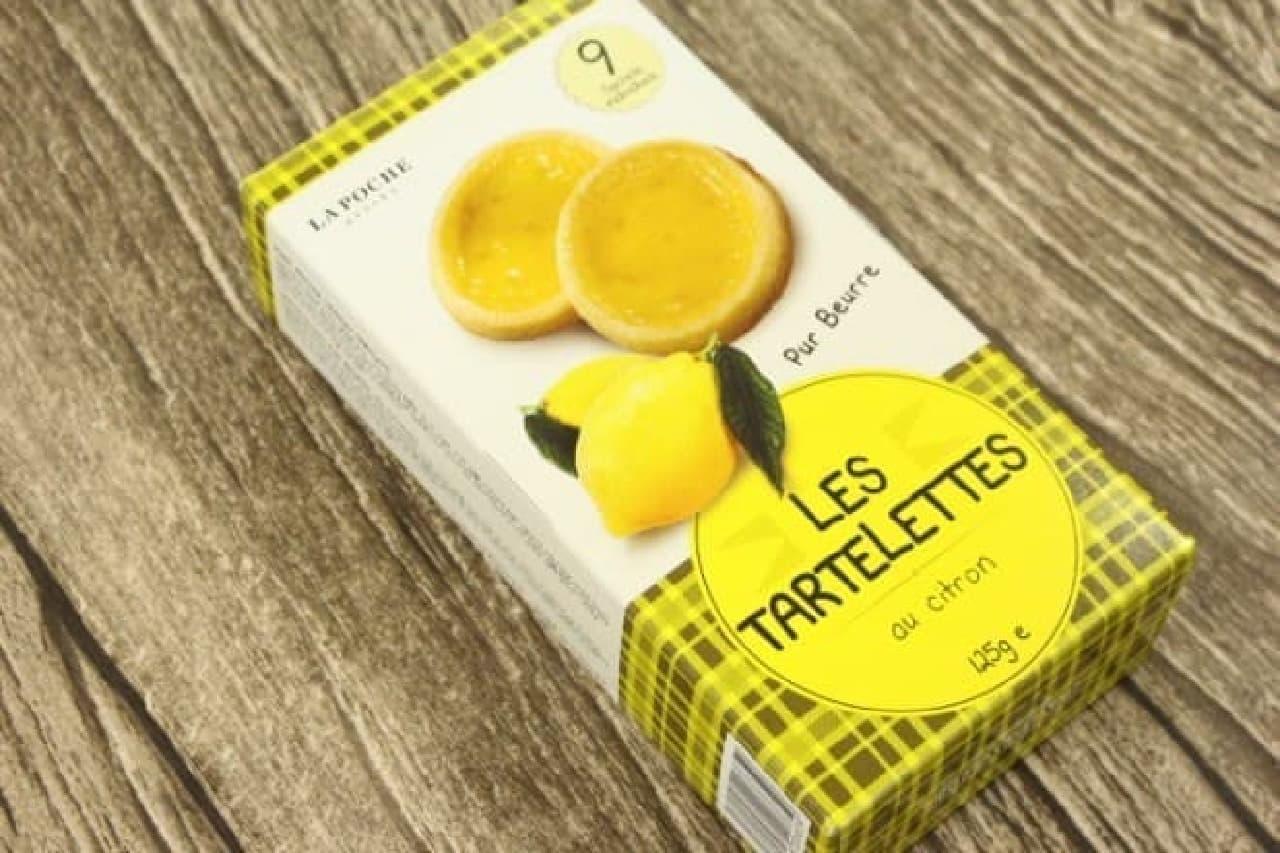 カルディ レモン味のお菓子