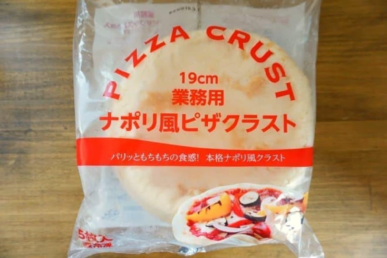 業務スーパーのピザクラスト