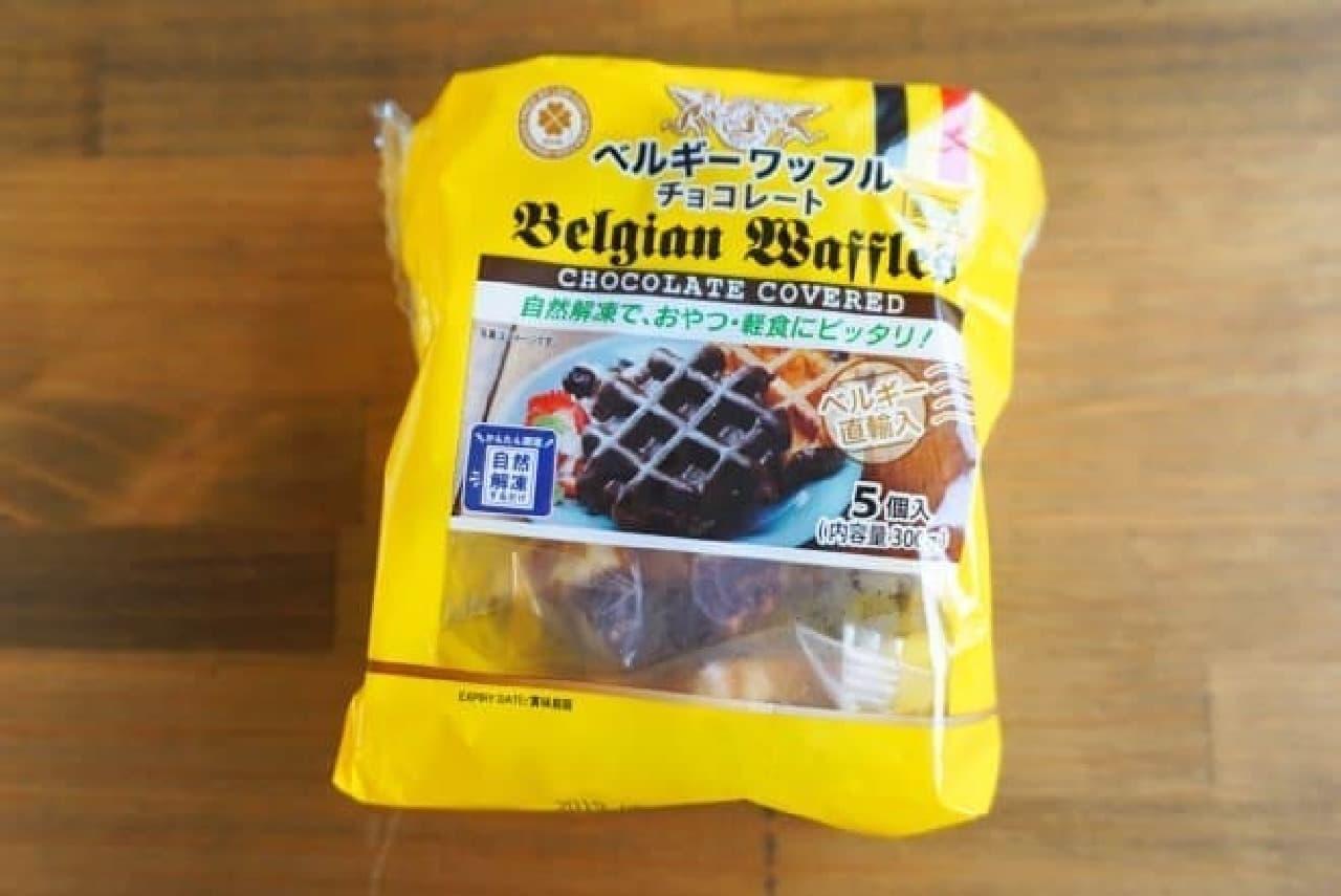 業務スーパーの冷凍食品