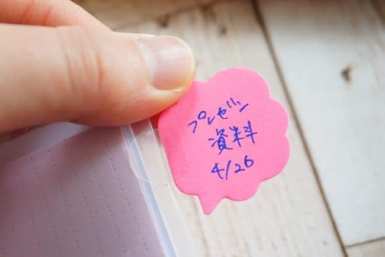 カンミ堂「nokoto(ノコト)」