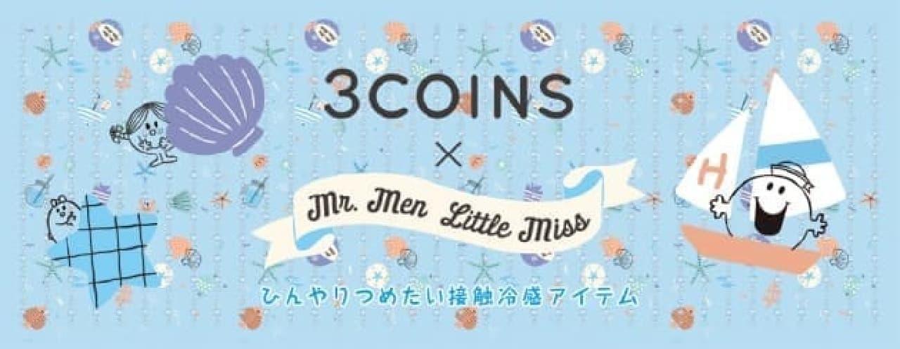 3COINS(スリーコインズ)と「Mr. Men Little Miss」のコラボ