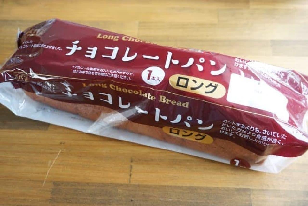 業務スーパーのチョコレートパンロング