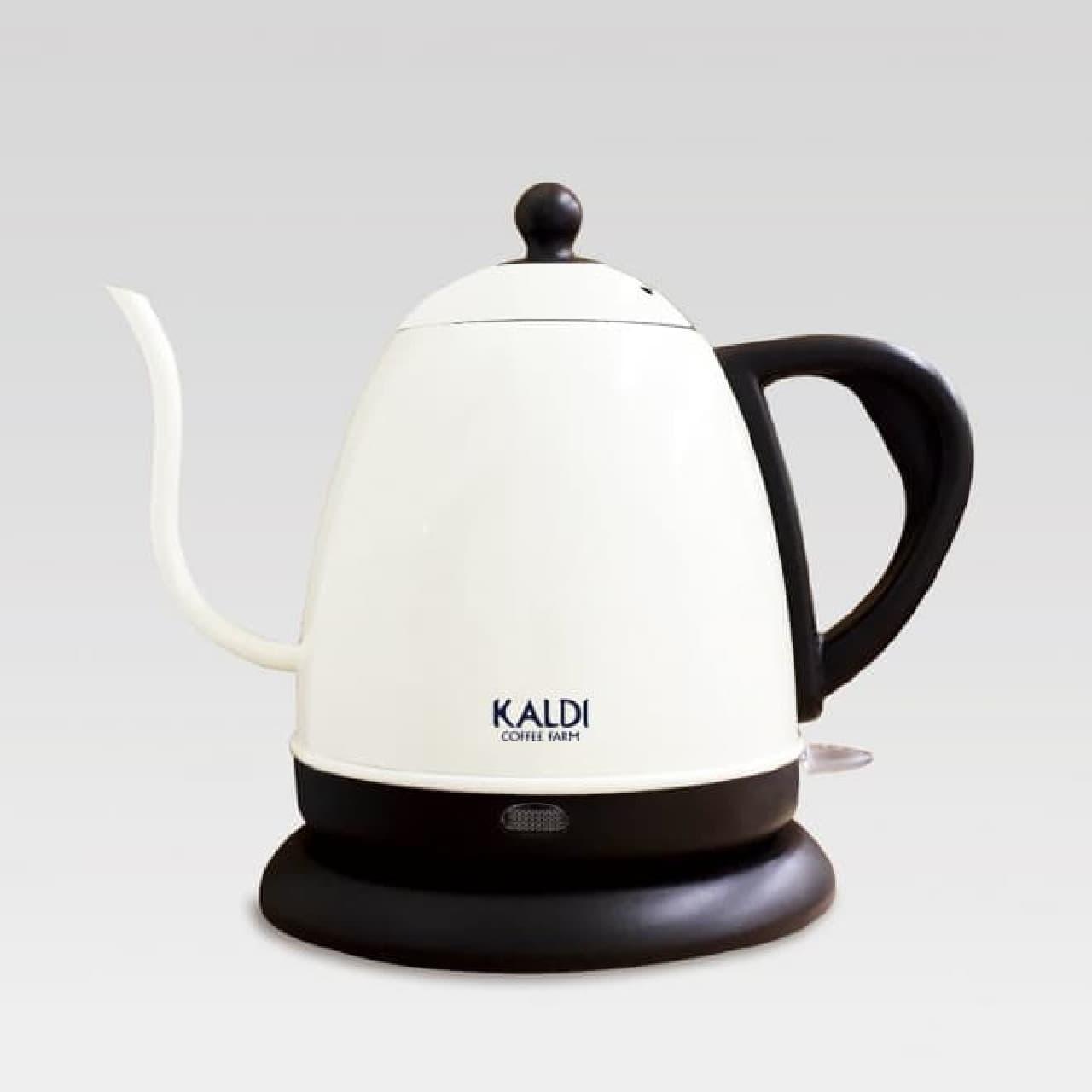 カルディ 電気コーヒーポット