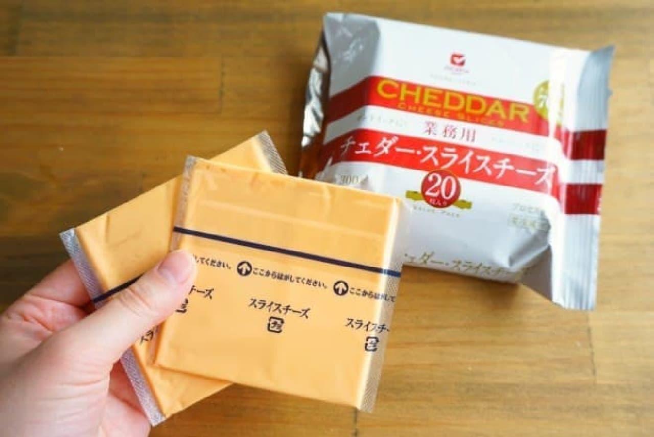 業務スーパーの業務用チェダースライスチーズ