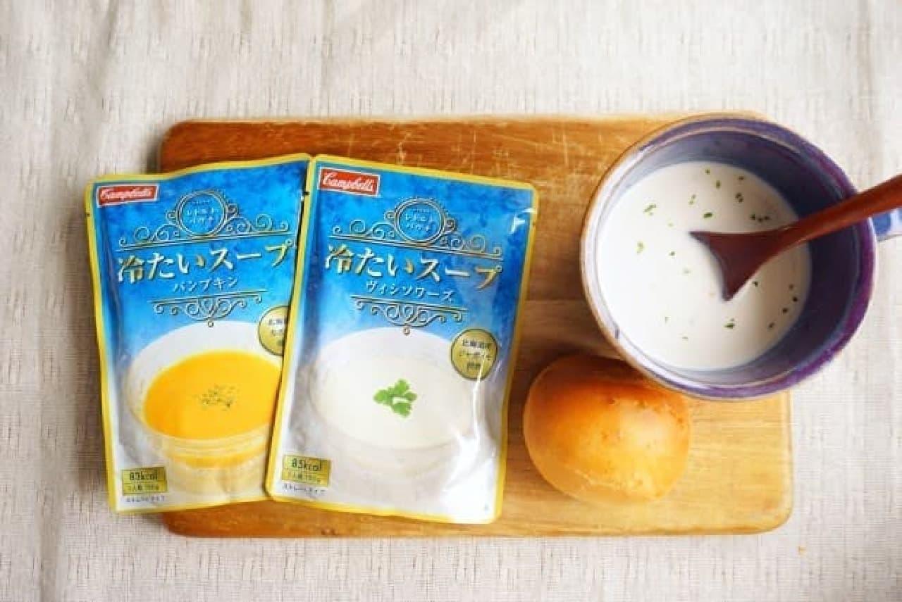 キャンベル「冷たいスープ」