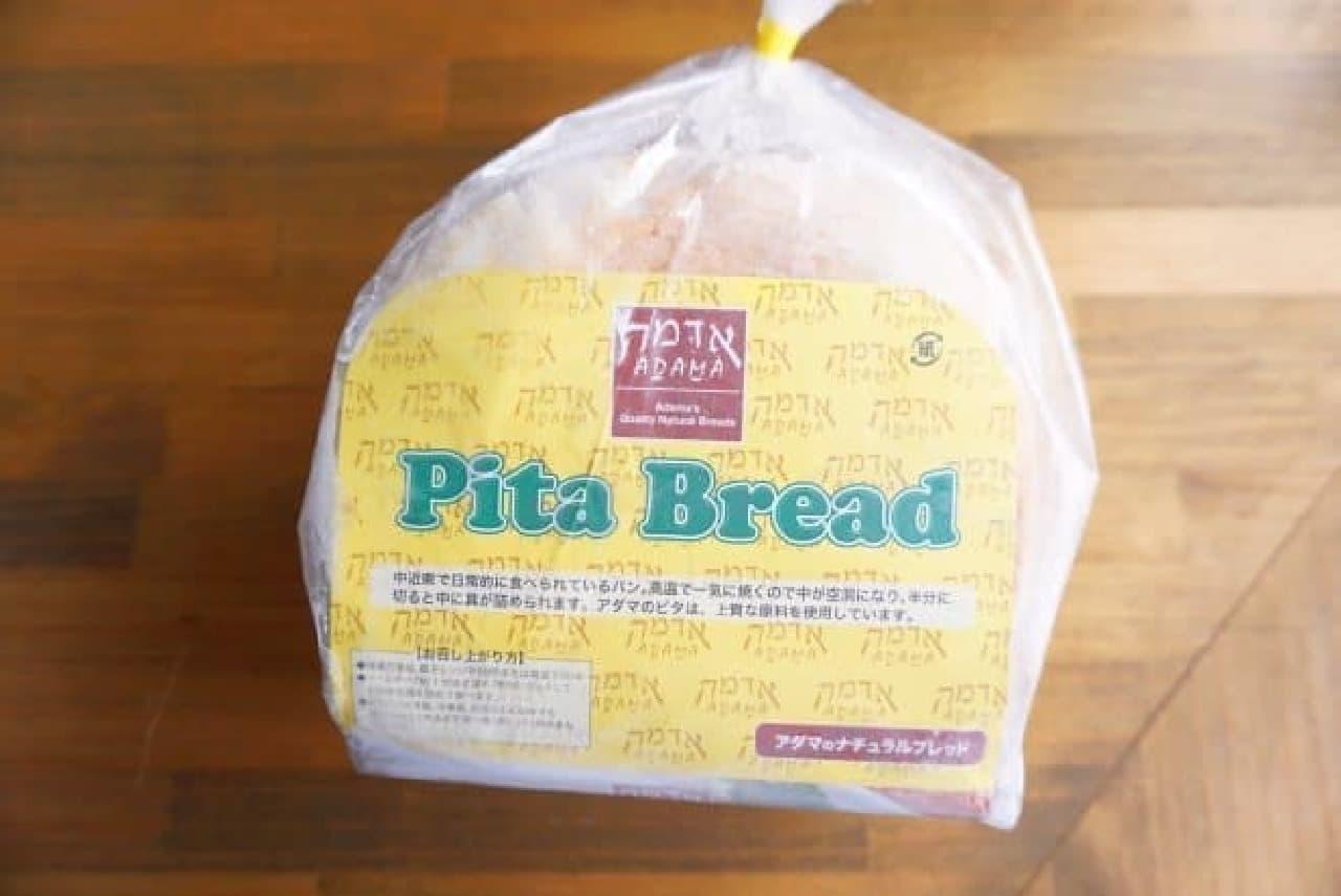 コストコ「アダマ ピタポケットパン」