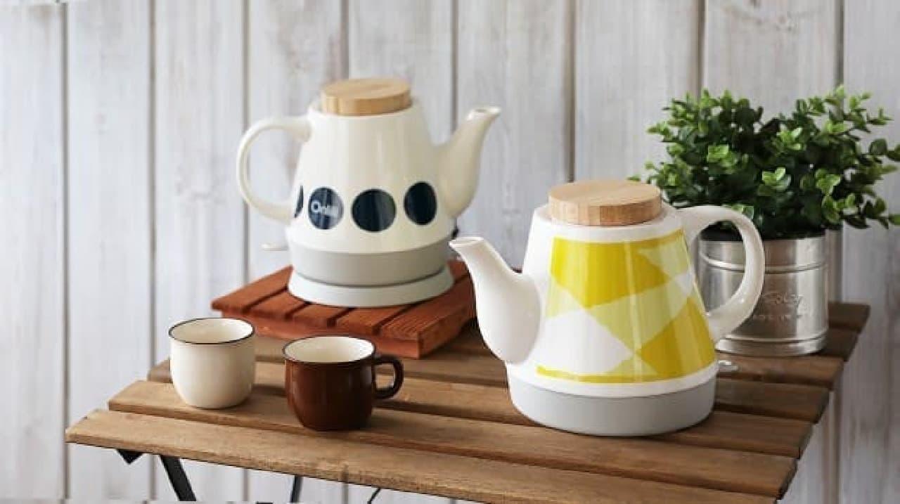 電気陶器ケトル 北欧