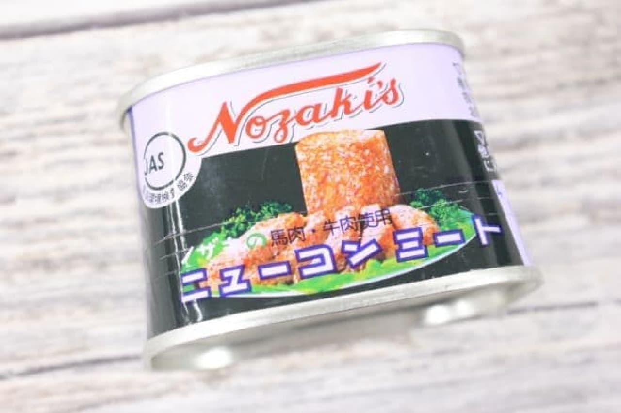 ノザキのコンビーフ シリーズ品