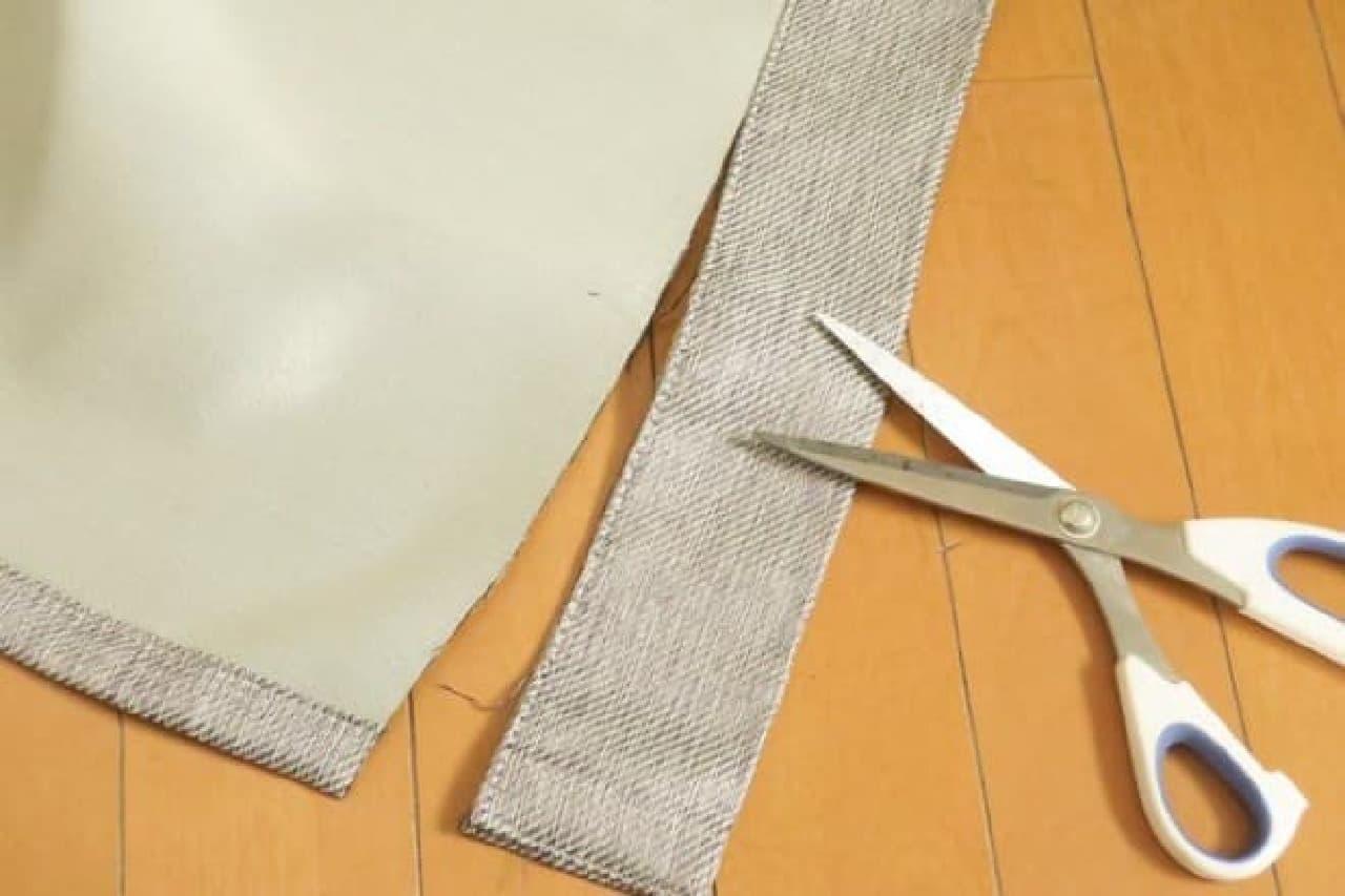 ニトリ カーテンすそ上げテープ