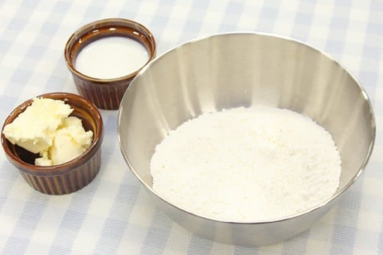 卵なし、ホットケーキミックスで作るホットビスケットの簡単レシピ