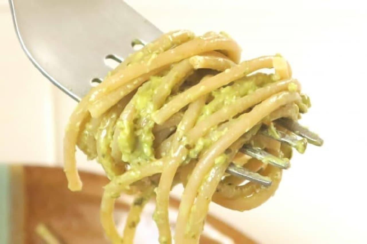 アルチェネロ 有機全粒粉スパゲッティ