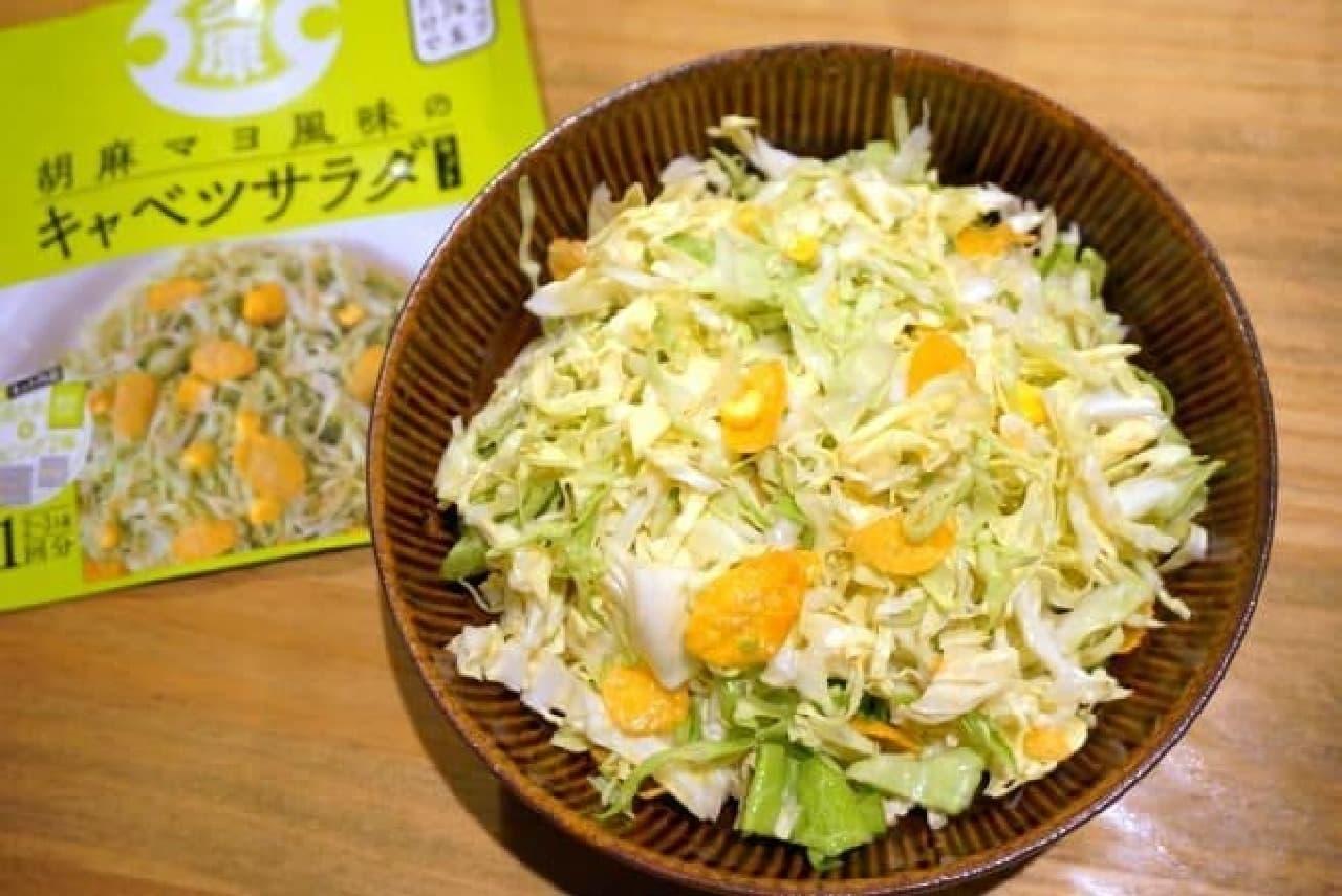 くばら「サラダキット」
