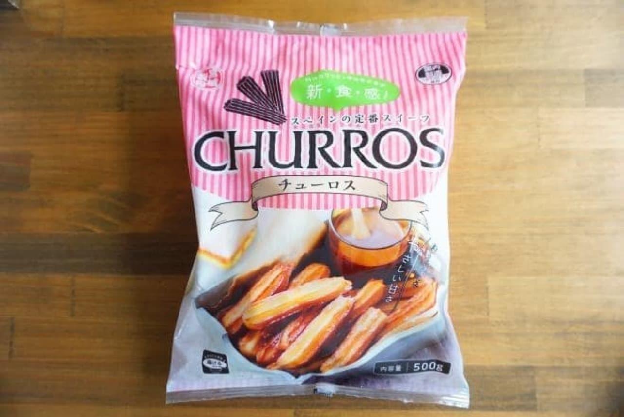 業務スーパーのチュロス