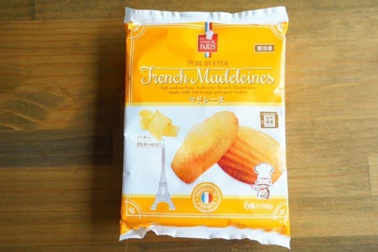 業務スーパーの冷凍マドレーヌ