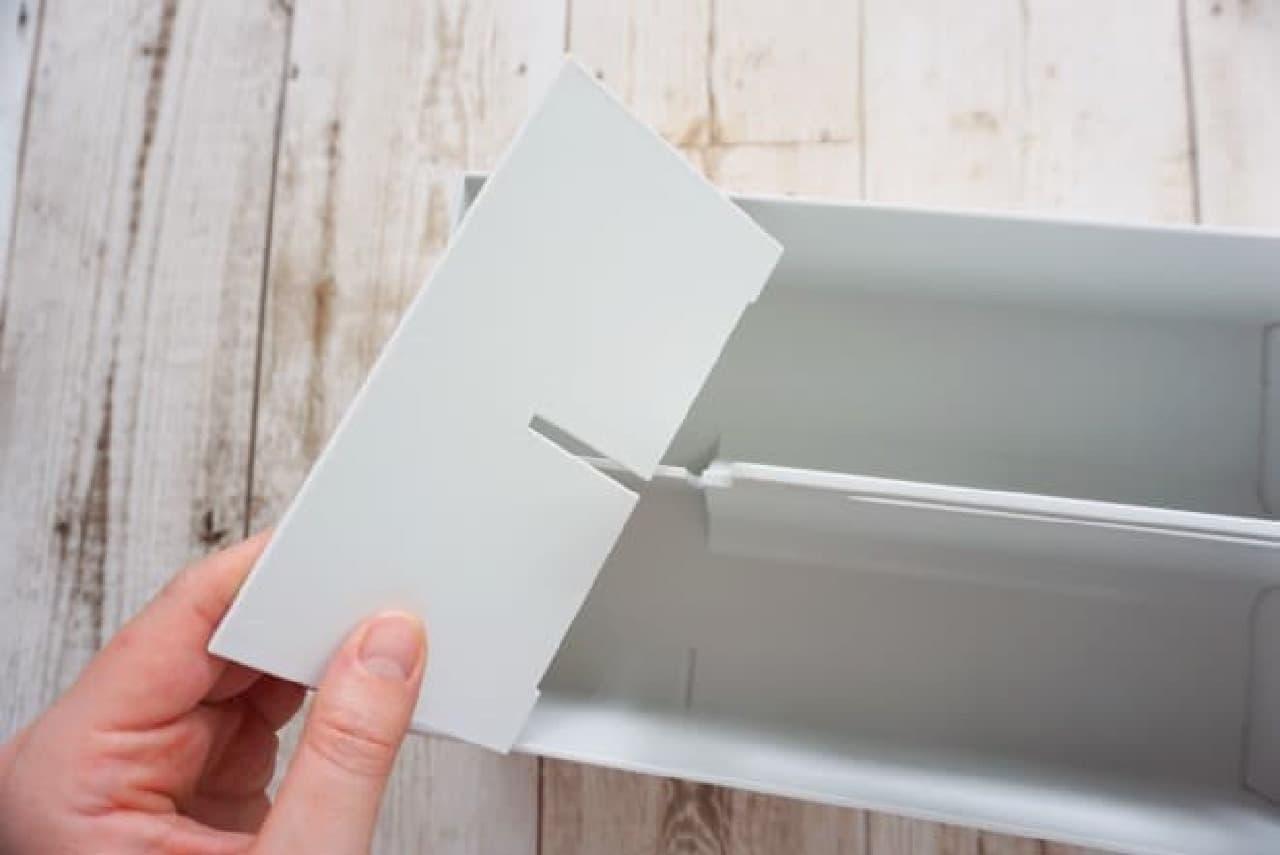 無印良品の収納キャリーボックス