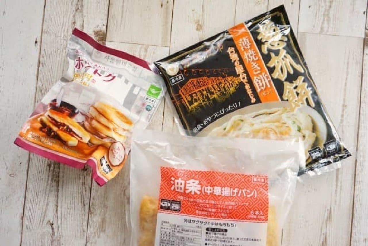 業務スーパーの冷凍アジアンフード