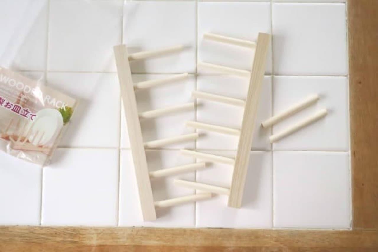 ダイソー 木製お皿立て
