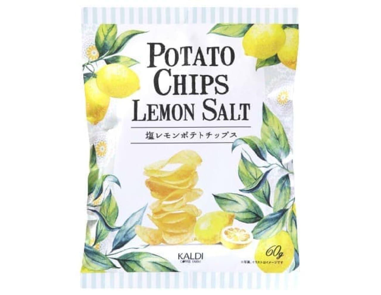 カルディ レモンアイテム