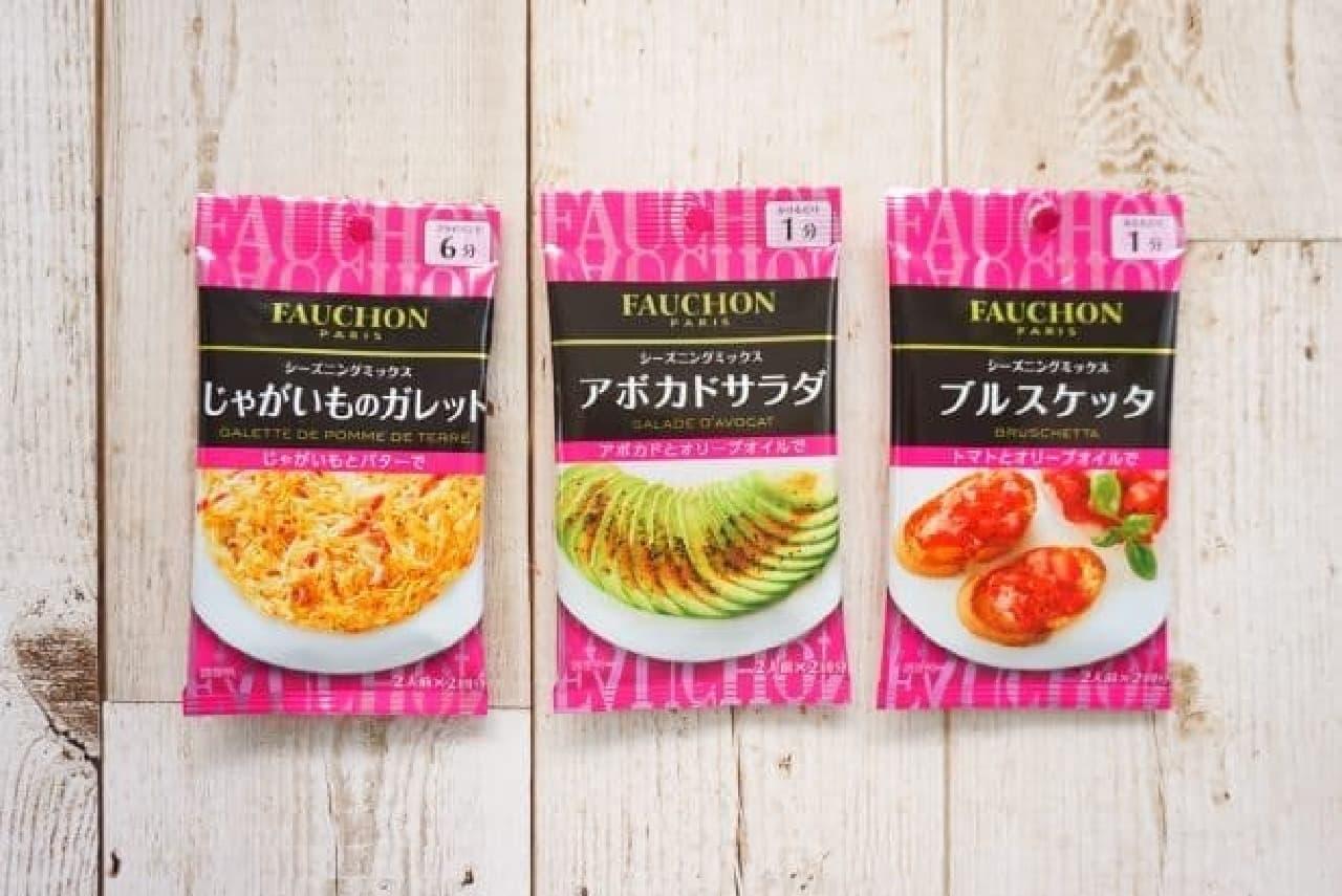 エスビー「FAUCHON(フォション)シーズニングミックス」