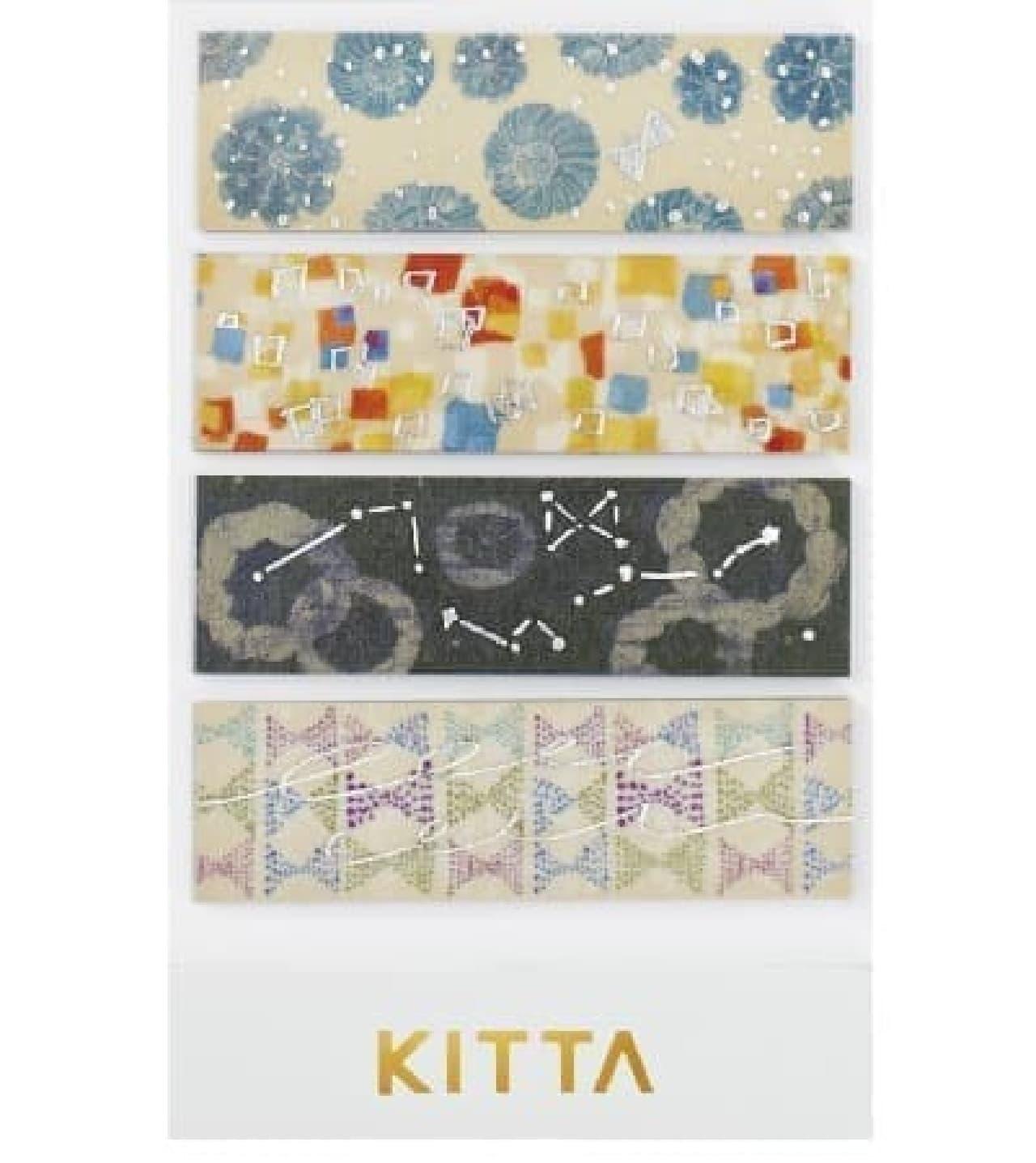 キングジムのマスキングテープ「KITTA(キッタ)」