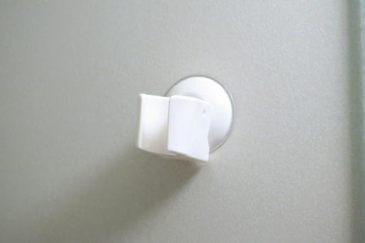 ダイソー シャワーホルダー