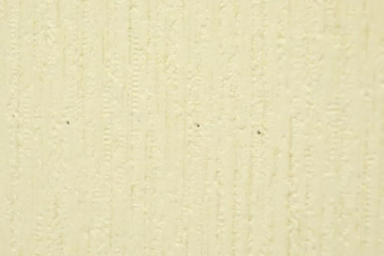 ダイソー 壁の穴埋めパテ