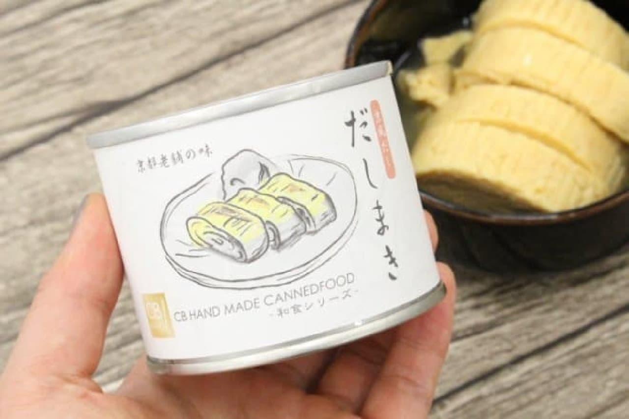 だし巻き卵の缶詰