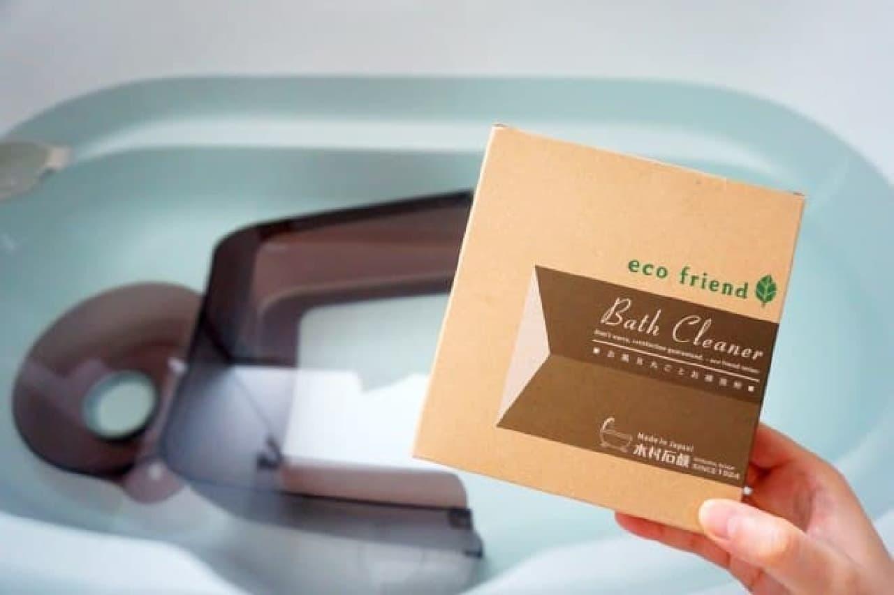木村石鹸「お風呂丸ごとお掃除粉」