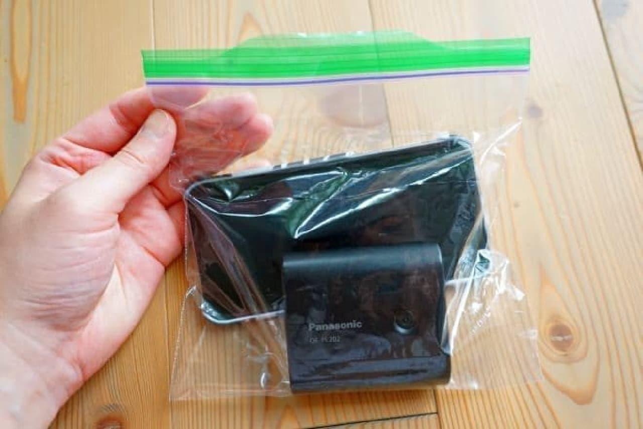 ジッパーバッグの活用法