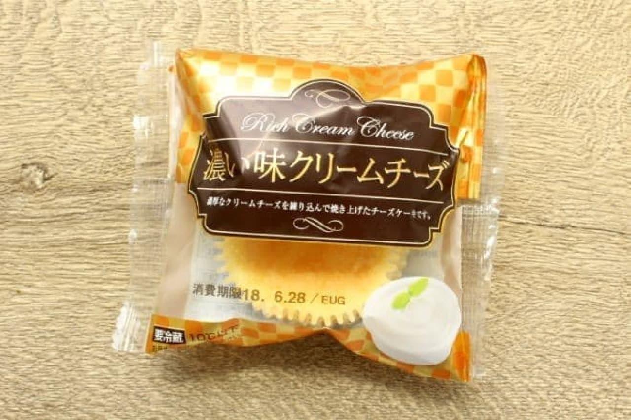 ローソンストア100の濃い味クリームチーズ