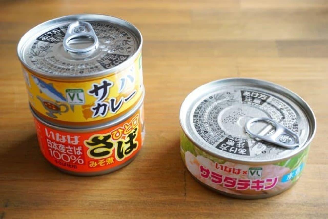 ローソンストア100の缶詰