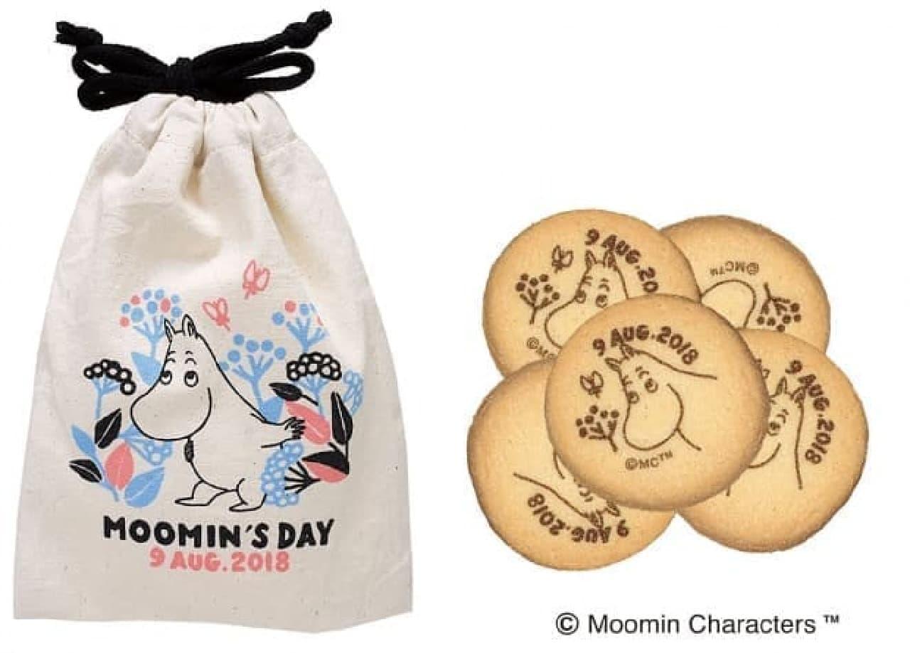 ムーミンの日限定グッズ2018