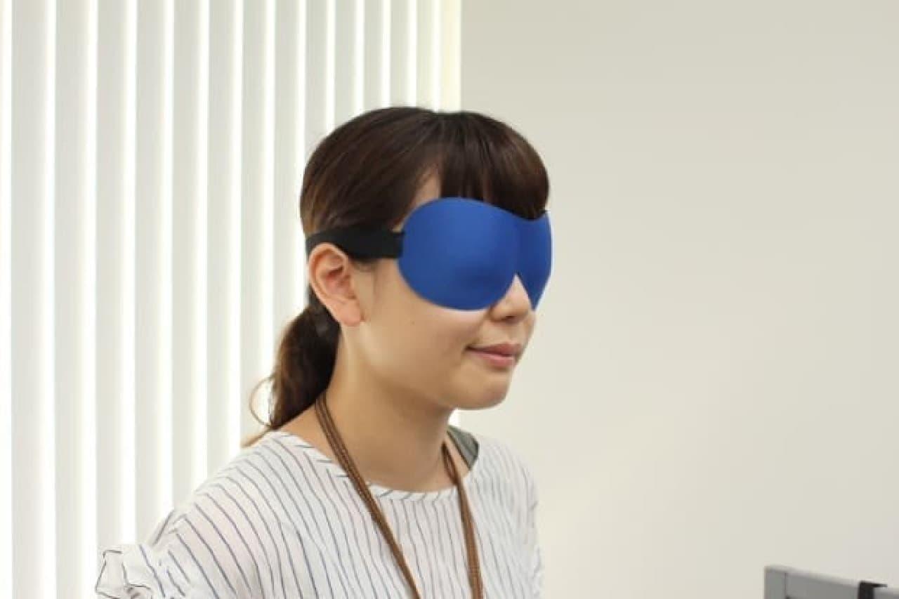 ダイソー 立体型クッションアイマスク